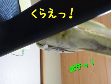 130901_5