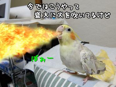 150405_2